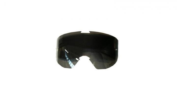 Ersatzvisier O'Neal B1 RL Crossbrille, grau, antibeschlag